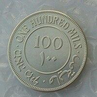 90% silver Israel Palestine British Mandate 100 Mils 1934 Silver Copy Coin