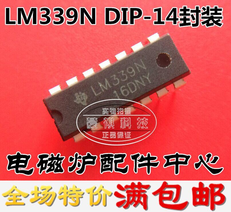10pcsLM339N AZ339 Inline Package Precision Voltage Comparators DIP-14 New Direct Shot