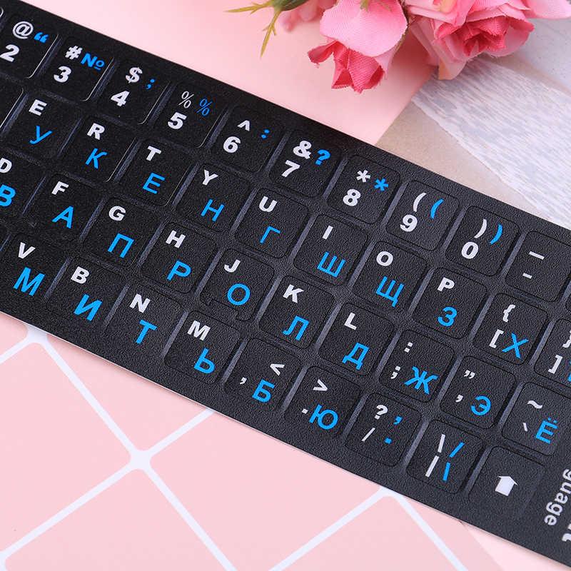 """Russische Tastatur Abdeckung Aufkleber Für Mac Buch Laptop PC Tastatur 10 """"Bis 17"""" Computer Standard Brief Layout Tastatur deckt Film"""