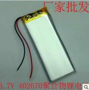 3,7 v перезаряжаемый литий-полимерный аккумулятор 402670 высокий анти-яблочный аккумулятор для мобильных телефонов Прочные Панели