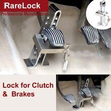 цены Rarelock MS537 Car Cultch Brakes Lock Steel Padlock for Car-styling Car Anti theft Truck Safety DIY Hardware i