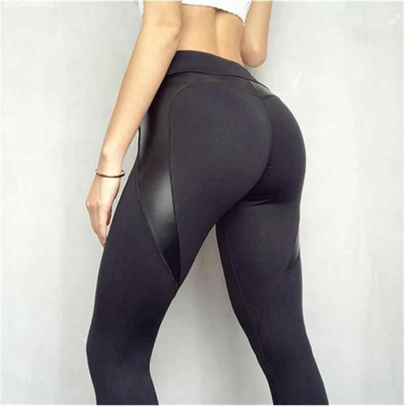 03ca00159d72f Black Heart Shape Booty Leggings PU Leather Patchwork Skinny Long Pants  Women Push Up Workout Sporting