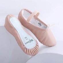 Натуральная Кожа Балет Обувь Для Девочек Детей Профессиональный Бальный Танец Мягкие Плоские Туфли Детские Овчинные Тапки