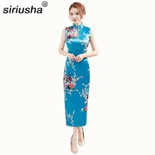 New Arrivals 2018 Cheongsam Fashion Chinese Br