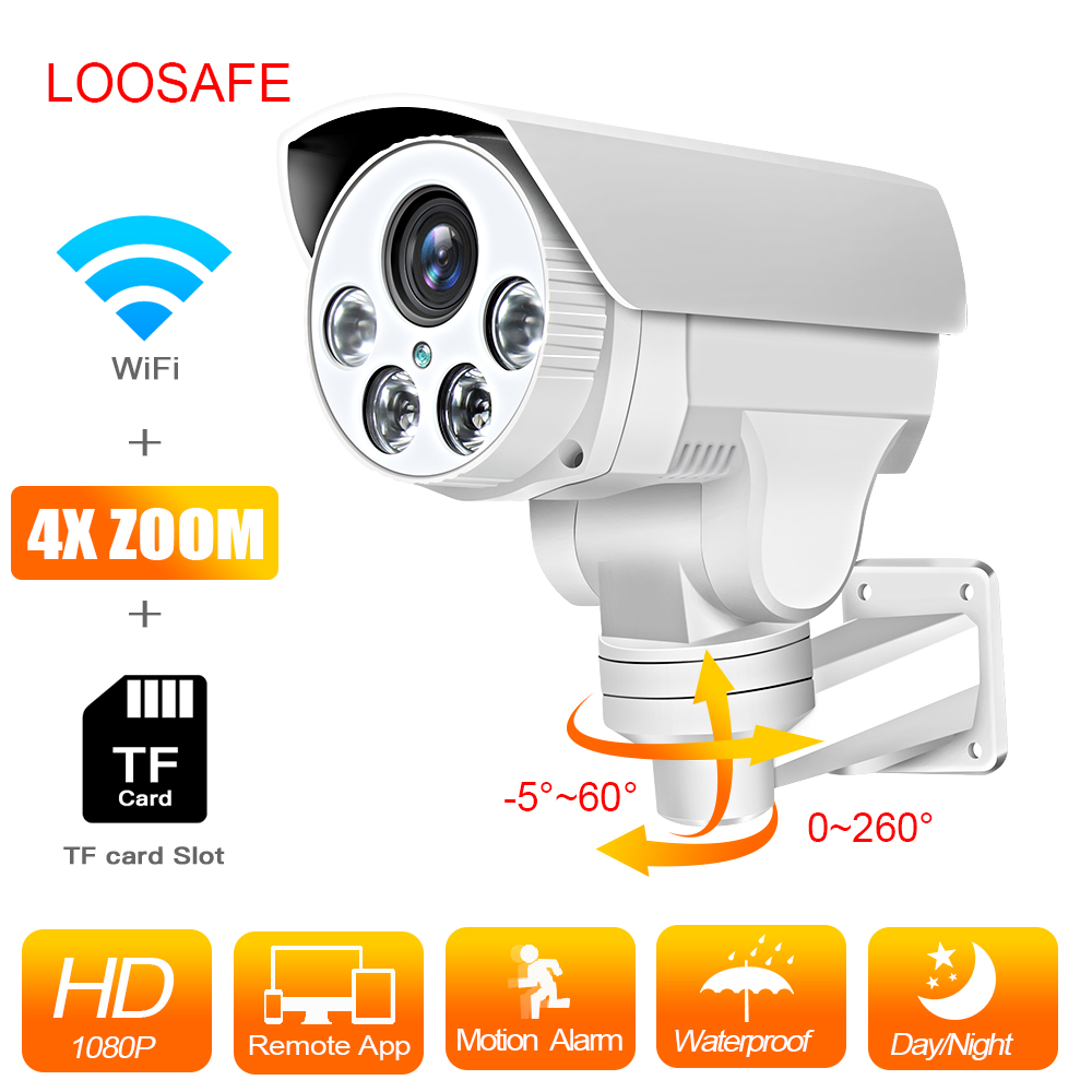 LOOSAFE Wifi ONVIF Outdoor Bullet Camera Wireless Wired P2P Alarm Full HD Home Security Camera IRCut