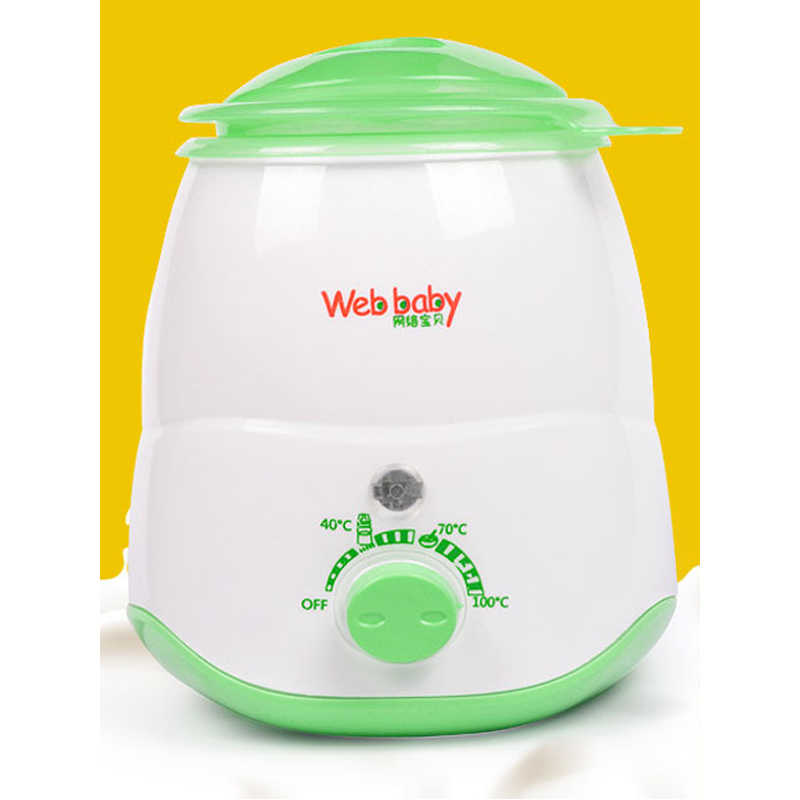 Baby Milk Warmer Bottle Sterilizer Food Milk Heating Device 3 in 1 Multifunctional Constant Heater Baby Feeding Accessories