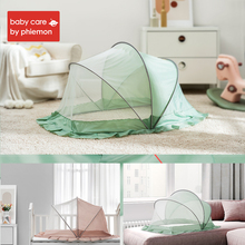 Babycare Baby Mosquito Net Foldable Bedding Crib Netting with Bed Mattress Full Cover Type Universal Anti-mosquito Yurt for 0-4