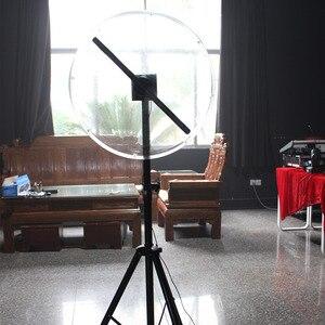 Image 5 - Ventilador de holograma con luz de 43CM, 50CM, 60CM, cubierta acrílica y soporte para exterior, interior, Fiesta en casa, club nocturno