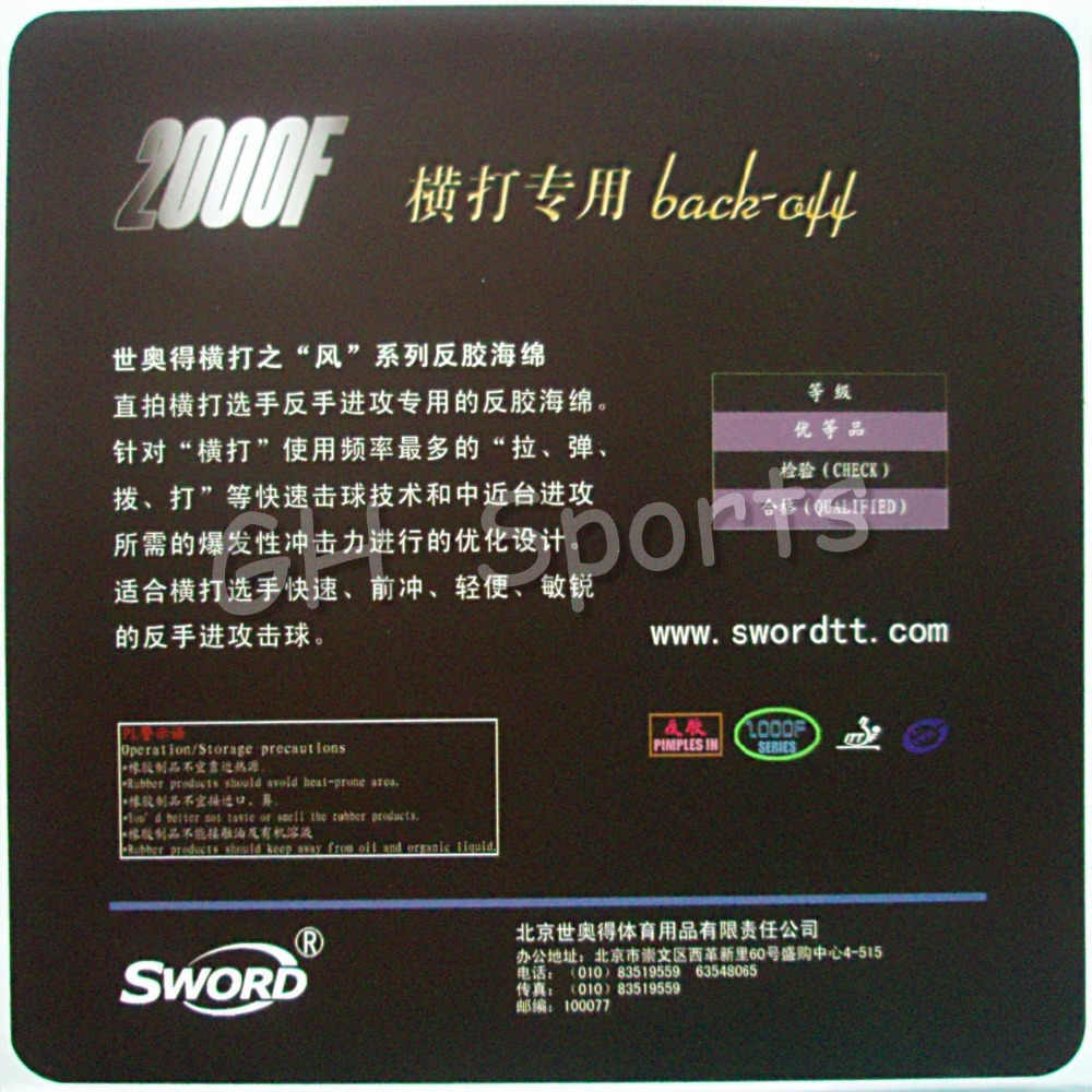 Sword 2000F Back-Off (Loop) Pips-In Table Tennis (PingPong) Rubber With Sponge