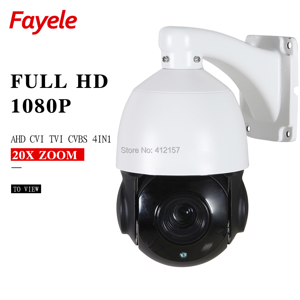 Fayele CCTV Security 4 MINI Night Vision Speed Dome PTZ Camera HD 1080P AHD CVI TVI CVBS Analog 4in1 20X ZOOM Pan Tilt IR CUT cctv indoor 1080p 2 5 mini dome ptz camera sony imx323 ahd tvi cvi cvbs 4in1 2mp pan tilt 4x zoom day night ir 40m osd menu