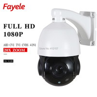 Fayele CCTV Security 4 MINI Night Vision Speed Dome PTZ Camera HD 1080P AHD CVI TVI CVBS Analog 4in1 20X ZOOM Pan Tilt IR CUT