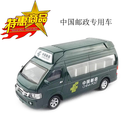 School bus mail car express delivery car sports car 4wd alloy toy artificial car model