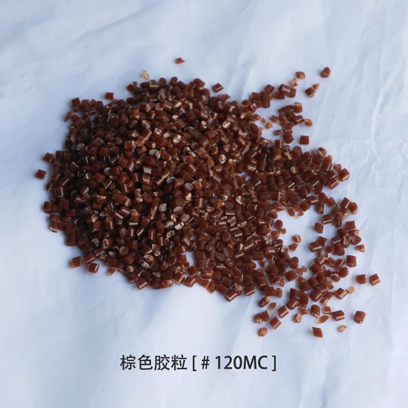Brown granule glue, keratin bead glue,8bag/lot,Free Shipping