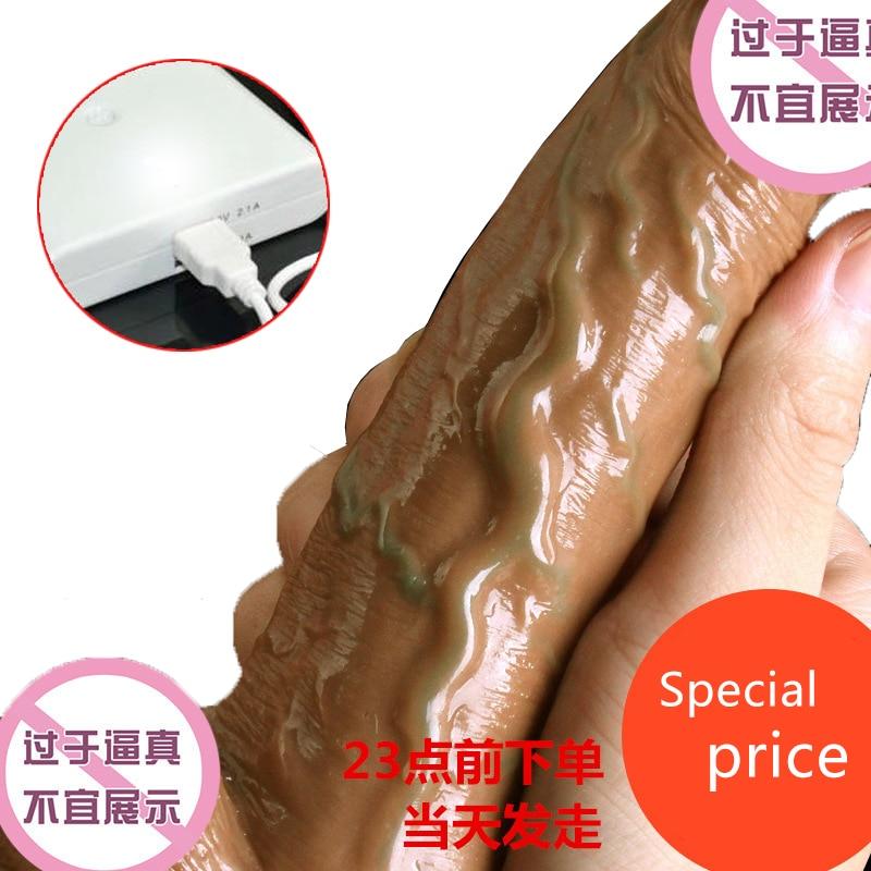 vibration adult toys sex products female masturbation device dildo realistic dildos for women vibrator woman