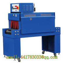 BSD4020A Thermal-Shrink Packing Machine PVC POF PE shrink film packaging machine  film packaging machine shrink machine