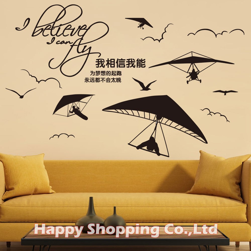1PC 103*66cm Black paraglider English Quote Vinyl Wall Decals For ...