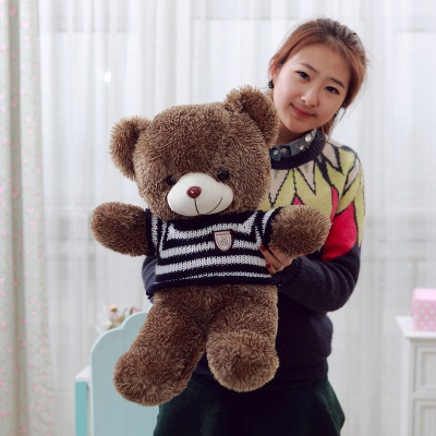 60cm Teddy Bear Plush Toy Deep Blue Stripes Sweater Bear Doll Girlfriend Gift W4133