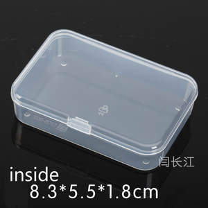 502 Rectangular Plastic Box Pp Small Box Parts Box Digital Products With Cover