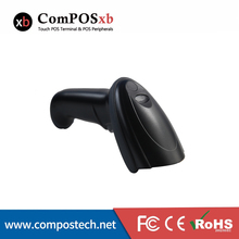 Free Shipping New Type Selling Handheld 2D Barcode Scanner In POS System Laser QR Barcode Reader