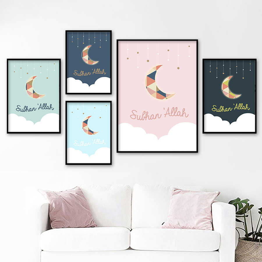 Cartoon Islamic Wall Art Print for Kid Bedroom Wall Picture Arabic Calligraphy Suban Allah Canvas Painting Art Poster Home Decor