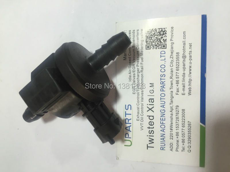 US $50 0 |Genuine Bosch 0280142380 Fuel Tank Breather Purge Control  Valve-in ATV Parts & Accessories from Automobiles & Motorcycles on  Aliexpress com