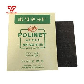 25Pcs/set Aluminium oxide, White Alumina Japan KOYO polishing abrasive cloth usb koyo suitable koyo sm sh sn dl su series download cable