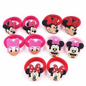 10PCS Nylon Mickey Minnie Daisy Elastic Hair Rubber Band children Headband Kids Hair Accessories Girl Hair Band cartoon Hair gum(China)