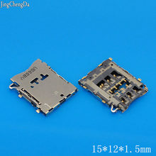 JCD 1PCS/lot, new for Samsung Galaxy A3 A5 A7 NANO SIM card reader connector slot holder tray module,(China)