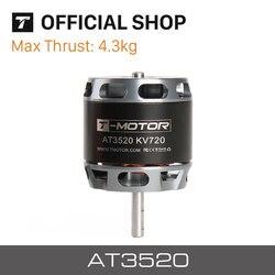 T-MOTOR AT3520 длинный вал KV550 KV720 KV850 бесщеточный мотор для дальних дронов с фиксированным крыльем