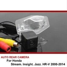 Per Honda Stream Insight Jazz HRV HR-V HR V Telecamera di retromarcia Auto Back up di Parcheggio Della Macchina Fotografica Videocamera vista posteriore HD CCD di Visione visione