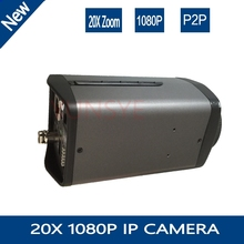 YUNSYE free shipping 2.0 Megapixel HD Network Zoom Camera 4.7-94MM 20x Optical zoom 1/2.8 CMOS  CAMERA 2.0MP IP CAMERA