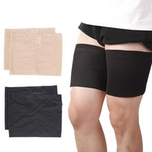 Коллекция года, одна пара, летние сексуальные эластичные женские нескользящие носки, чулки, гетры