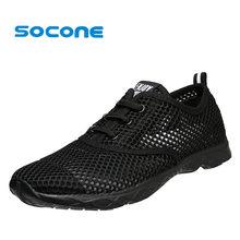 1d6606034e131 Socone Sneakers for Men Black Summer Aqua Shoes Breathable Mesh Foot wear  Chaussure Women Shoe Plus Size 36-47 Zapatillas hombre