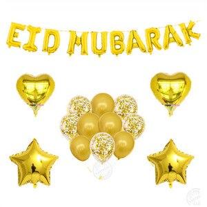 Image 3 - Gihoo 16 polegada eid mubarak balões ramadan decoração rosa ouro eid balões para muçulmano feliz festa decorações confetes balão