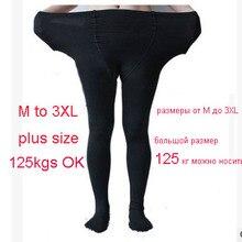 Fcare Extra big large autumn winter 120D plus big size double crotch XXXL pantyhose pantimedia feinstrumpfhose