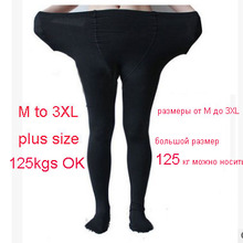 Fcare Extra big large autumn winter 120D plus big size double crotch XXXL pantyhose pantimedia feinstrumpfhose