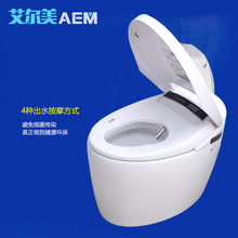 Intelligent toilet Fully Automatic Flushing Drying Toilet Seat Integrated Constant Temperature Smart Instant Hot Remote Control