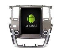 Navirider Android 7.1 radio tape recorder 4 Core 2GB RAM 32GB rom tesla vertical screen for Nissan Patrol auto head units