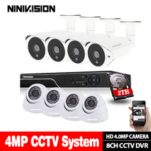 8CH 4MP DVR AHD Home Security Camera System 4.0MP CCTV kit IR Night 4pcs Outdoor+4pcs indoor security camera with 2tb hard disk