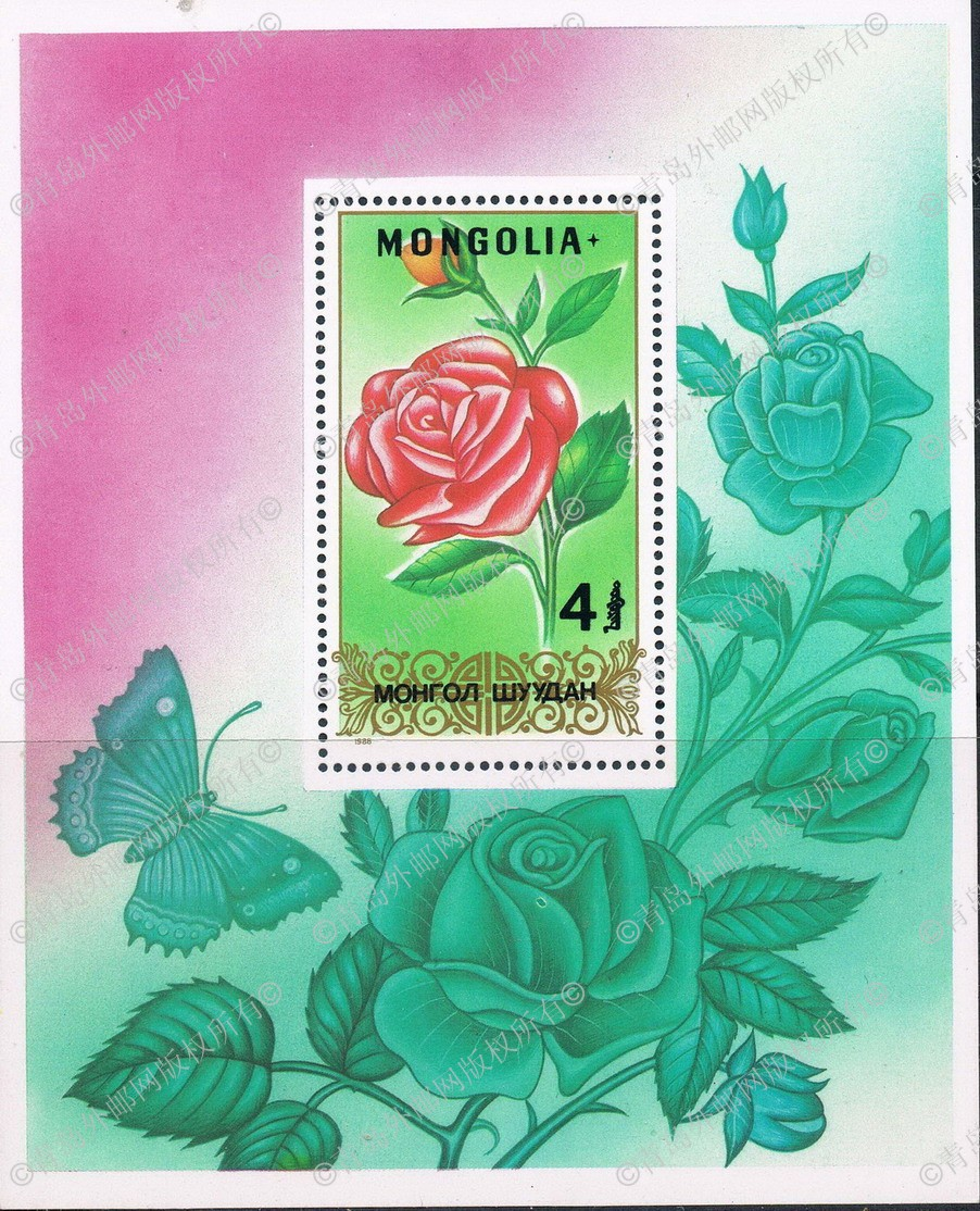 ME0519 Mongolia 1988 rose stamp small Zhang M new 0812 футболка женская insight feed me te rose dust