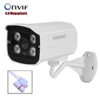 NEW 4MP IP Camera ONVIF H 265 H 264 4pcs ARRAY LEDS Outdoor Waterproof IP66 Metal