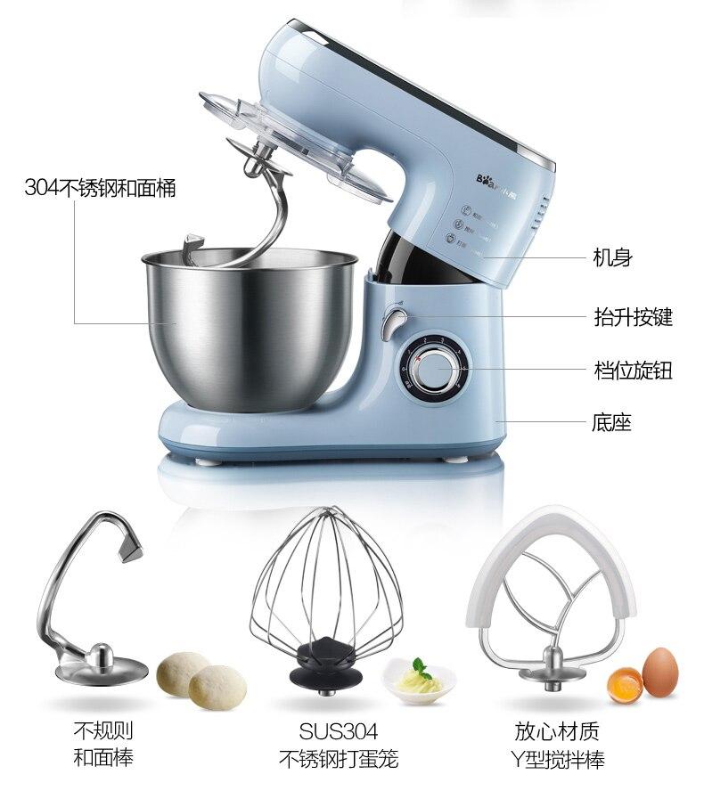 Bread Maker Home Small Dough Mixer Automatic Kneading Machine Multi-function Noodles Stir Flour Machine Milk Machine 17