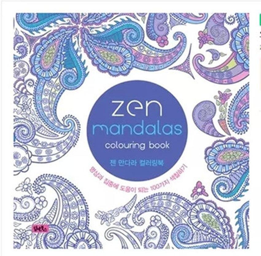 Korea 128 Pages Mandalas Coloring Book+12 Color Pencils For Adults ...