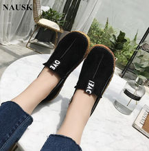 NAUSK 2018 Women Loafers Shoes Round Toe Oxford Shoes for Woman Casual Soft Bottom Flats Wide Slip-on Shoes(China)
