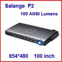 Salange P2 Projector