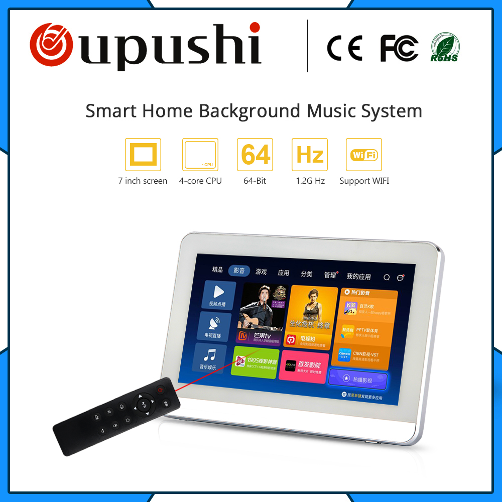 OUPUSHI A7 7 inch touch screen power amplifier Wall amplifer with Wifi Bluetooth MP3 Remote