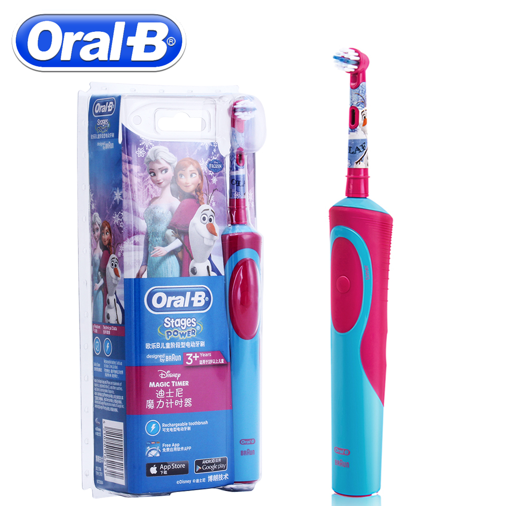 Braun Oral B Children Electric Toothbrush Oral Care Soft Bristle Kids Magic Time With 1 Tooth brush 2pcs philips sonicare replacement e series electric toothbrush head with cap