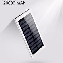 20000 мАч солнечный power Bank Dual USB power bank водостойкий аккумулятор внешняя зарядка со светодио дный подсветкой 2USB power bank