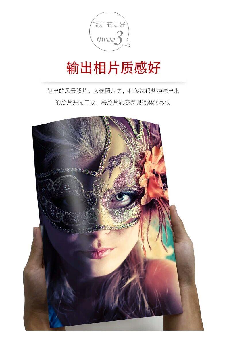 Купить с кэшбэком A5 photo paper 240gsm  Premium Glossy inkjet  paper( 148x210mm)  100 sheets/pack  5R 4R