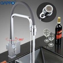 GAPPO кухонный смеситель кран фильтр для воды кран torneira смесители раковина 360 Поворотный гибкий шланг носик воды кухонный кран